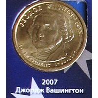 1 доллар  2007D США президент Вашингтон