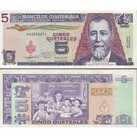 Гватемала 5 кетцалей 2014 год  UNC