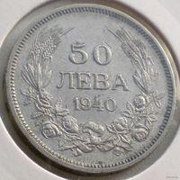 Болгария, 50 левов 1940 года (А), Борис III