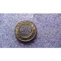 Армения 500 драм 2003г.  распродажа