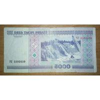 5000 рублей 2000 года, серия РЛ