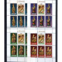 Искусство на марках Аутитаки Рождение принца Вильема 15 Михель-евро