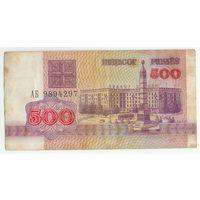 Беларусь, 500 рублей 1992 год, серия АБ