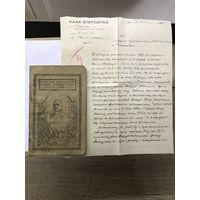 Ksiazeczka obrachunkowa Kasa stefczyka 1932=1934r.цена за все.