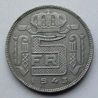 Бельгия 5 франков. 1943. DES BELGES