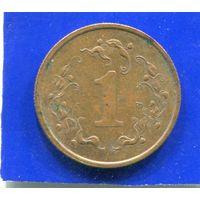 Зимбабве 1 цент 1986