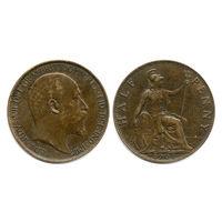 Великобритания. 1/2 пенни 1907 г.