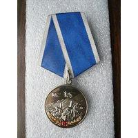 Медаль юбилейная. УФСБ России по Чеченской республике. 15 лет службе сопровождения ОМ. Нейзильбер с позолотой.