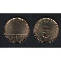Венгрия km692 1 форинт 1993 год (h03)