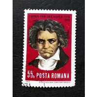 Румыния 1970 г. 200-летие Людвиг ван Бетховен. Известные люди, полная серия из 1 марки #0078-Л1P5