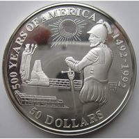 Острова Кука. 50 долларов 1992. Серебро. Пруф. 156
