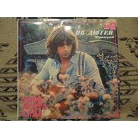 Ив Дютей - Плод моего сада - Мелодия, ЛЗГ - запись 1977 г.