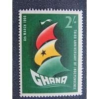 Гана 1963 г. Независимость.