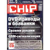 Chip #2-2005 + CD