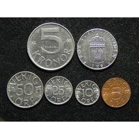 Швеция 5,10,25,50 эре,1,5 крон 1977-83г