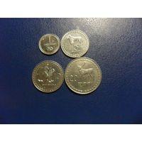 Грузинский зоопарк 4 монеты одним лотом