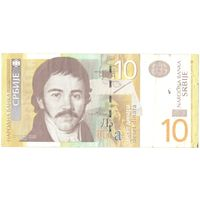 YS: Сербия, 10 динаров 2006, P# 46а, VF