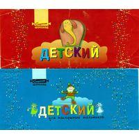 Упаковка от шоколада Спартак Детский 2002-2001