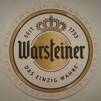 Подставка под пиво (бирдекель) Warsteiner. Немецкий закон о чистоте пивоварения