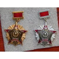 ВВ МВД СССР, комплект с 1 рубля!