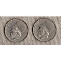 Греция 20 драхм 1986/1988