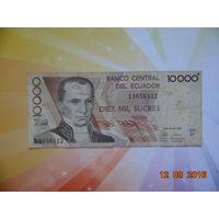 Эквадор 10000сукрэ 1988г.