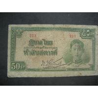Тайланд 50 сатанг 1942