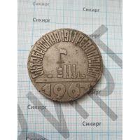 Настольная медаль СССР  50 лет Октября 1967   космос  Аврора