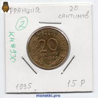 Франция 20 сантимов 1995 год - 2