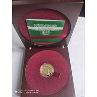 Футляр из дерева с одним ложементом для монет диаметром 26 мм. с тесьмой и карманом для сертификата, цвет вишня