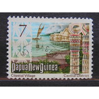 Папуа Новая-Гвинея 1973 г.