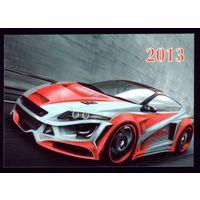 1 календарик 2013 год Машинка