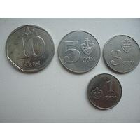Киргизия набор монет