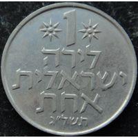 360:  1 лира 1973 Израиль