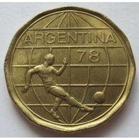 Аргентина 50 песо 1977 Чемпионат мира по футболу, Аргентина 1978