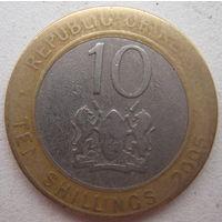 Кения 10 шиллингов 2005 г. (g)