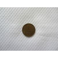 1 копейка 1954 бронза