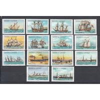 Транспорт. Корабли. Сьерра Леоне. 1984. (95,0 е)