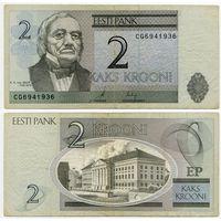 Эстония. 2 кроны (образца 2006 года, P85a) [серия CG]