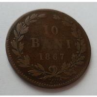 """Румыния 10 бани 1867 """"Герб"""""""
