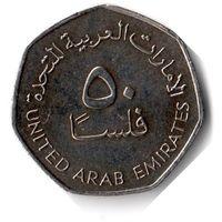 ОАЭ. 50 филсов. 2005 г.