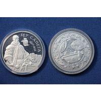 Пара Белорусских монет. С РУБЛЯ! АУКЦИОН!!!