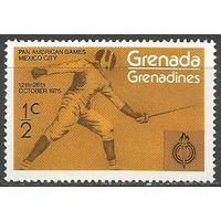 Гренада Гренадины. Панамериканские игры. Мехико. Фехтование. 1975г. Mi#105.