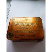 Коробка жестяная Монпасье
