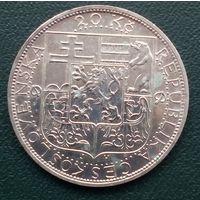 Чехословакия 1937 год 20 крон