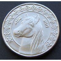 """Алжир. 1/2 динара 1992 год KM#128  """"Лошадь Барбара"""""""
