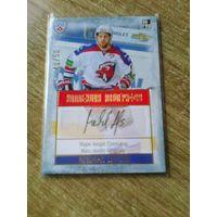Марк-Андре Граньяни - Автограф 40/50. 5 сезон КХЛ.