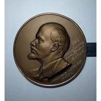 Ленин, автор Н.Соколов, ЛМД