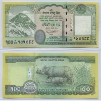 """Распродажа коллекции. Непал. 100 рупий 2015 года (P-80a - 2015-2019 """"Mount Everest"""" Issue)"""