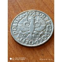 50 Польских грошей 1923 г